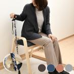 玄関ベンチ 腰掛け スツール ベンチ 椅子 イス ECF-406-1T 曲げ木チェア 杖掛け チェア スタッキングチェア 積み重ねチェア 肘付き 肘付 杖置き ブラウン ブルー