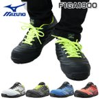 安全靴 オールマイティ ローカット ALMIGHTY TD11L F1GA1900 プロテクティブスニーカー セーフティーシューズ 作業靴 紐靴