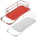 リベラリスタ シンクラック GLIB106/GLIB107 水切りカゴ 水切りかご 食器ラック 水切りラック 水切り バスケット 水切りトレー 補助台 キッチン 流し台