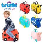 乗って遊べる子供用スーツケース ライドオン トランキ(対象年齢3歳から) 子供用 こども用 スーツケース 機内持ち込み キッズ トランク 旅行 乗って遊べる