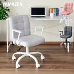 パソコンチェア 肘付き FCL-42A パーソナルチェア オフィスチェア OAチェァ PCチェア 勉強椅子 椅子 イス 学習椅子 勉強 仕事 在宅 ホワイト ダークグレー 白