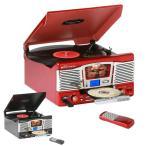 レトロ調 多機能 レコードプレーヤー (AM/FMラジオ (ワイドFM対応)) 録音機能 再生機能 USB/SD CD レコード TCD-682E(RED)/TCD-682E(BL) レコードプレーヤー CD