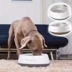 PETKIT スケール フィーディングボウル L 犬 ペットグッズ ペット用品 食器 フードボウル かわいい おしゃれ 小型犬 中型犬 大型犬 ペット用食器 計量