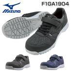 安全靴 オールマイティ 女性用 マジックテープ ALMIGHTY FS32L レディース F1GA1904 プロテクティブスニーカー セーフティーシューズ 作業靴 ゴム紐