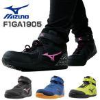 安全靴 オールマイティ ALMIGHTY SD13H F1GA1905 プロテクティブスニーカー セーフティーシューズ 作業靴 ゴム紐 マジックテープ ミズノ(MIZUNO)