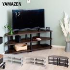 テレビ台 コーナー 幅100 奥行29.5 高さ41cm YSTV-1040 コーナーテレビ台 一人暮らし テレビボード テレビラック TV台 TVラック ローボード ロータイプ