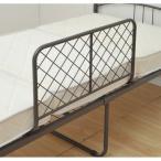 ベッドガード(幅70 高さ40) YBG-70 ベッドフェンス 落下防止 布団ずれ防止 サイドガード