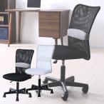 爽快メッシュチェア HLN-249R(BK) ブラック チェア チェアー パソコンチェア オフィスチェア ワークチェア 椅子 イス デスクチェア【あすつく】