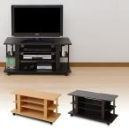 テレビ台 42インチ対応(幅100) CLTV-1000C テレビボード 木製 ローボード TV台 42インチ テレビラック【あすつく】