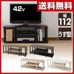 テレビ-商品画像