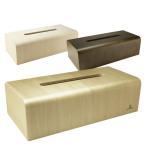 ショッピングティッシュ ティッシュケース 【ネイチャーボックス】 YK04-007 ティッシュケース ティッシュカバー ティッシュボックス 木製 インテリア