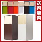 ごみ箱/ダストボックス 【ドアーズミニ】 YK12-105 ごみ箱 ゴミ箱 ダストボックス 分別 木製 おしゃれ