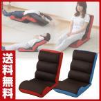 マイエクサチェア MEX-44 腹筋トレーニング 腹筋運動 ストレッチ運動 背伸ばし 座イス 座椅子 座いす エクササイズ