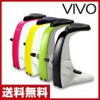 VIVO サイクルチェア FB-2610 エクササイズバイク フィットネスバイク ダイエット おしゃれ