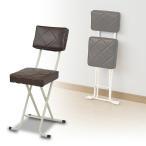 折りたたみチェア(背もたれ付) YZX-56(BR) ブラウン 折り畳みチェア 折畳 折畳み 椅子 イス いす チェアー 選挙