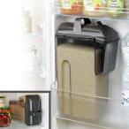 米スターのお米ポット 2kg 75297 米櫃 米びつ ライスボックス プラスチック スリム 冷蔵庫【5%OFF除外品】