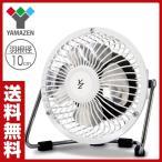 ショッピング扇風機 10cmミニマグネット扇風機 YMS-A107(W) 卓上扇風機 ミニ扇風機 せんぷうき ミニファン 壁掛扇風機 壁掛け扇風機【あすつく】