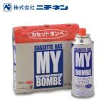 カセットコンロ用ボンベ マイボンベL(48本セット販売)【あすつく】