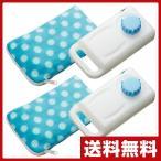 ショッピングゆたんぽ どこでも湯たんぽ(2個セット)ブルー色 YNYB 湯タンポ ゆたんぽ 快眠 安眠