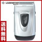 【送料無料】ロゼンスター(LOZENSTAR)
