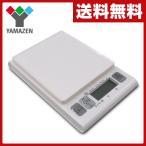 キッチンタイマー付 デジタルキッチンスケール YKS-02T(W) (2kgまで軽量可能・1g単位で表示)