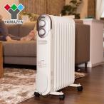 オイルヒーター 山善 3段階切替式 温度調節機能付 パネルヒーター オイルラジエーターヒーター 電気ヒーター DO-L123(W)【あすつく】