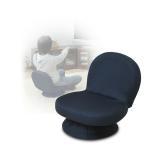 回転式あぐら座椅子(背もたれ付) SAGR-45(WNV) ネイビー 座椅子 座いす 座イス 1人掛けソファ いす イス 椅子 チェア【あすつく】