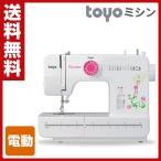電動ミシン Jitsuyou ichiban JY-1NF 裁縫 家庭用ミシン 縫う フットコントローラー