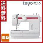 電動ミシン Jitsuyou ichiban JY-1NR 裁縫 家庭用ミシン 縫う フットコントローラー