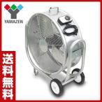産業用送風機 ビッグファン (床置風洞扇)60cm羽根 キャスター付き YDF-602 循環扇 送風扇 扇風機 サーキュレーター