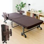 折りたたみベッド シングルベッド 折り畳みベッド 折りたたみベット 低反発 リクライニングベッド マットレス付きベッド BAS-1S(DBR)T【あすつく】