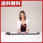 NEWハンドロールピアノ(61鍵) 61KIII-HG