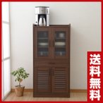 食器棚 ECCB-1260 カップボード キッチンボード キッチンラック キッチンストッカー ラック【あすつく】