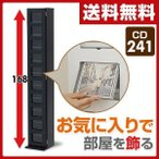 鏡面CDタワー11段 FCDT2617DSG(BK) ブラック CDラック CD収納 DVDラック DVD収納【あすつく】