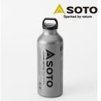 SOTO広口フューエルボトル700ml SOD-700-07【あすつく】