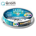 ブルーレイディスク 10枚スピンドル (25GB・1回録画用・1-4倍速)フルハイビジョン録画 BD-R10SP BD-R BSデジタル 地上デジタル 録画 ブルーレイ