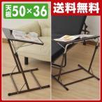 昇降式サイドテーブル MDT-5040(DBR/BR) ダークブラウン ソファサイドテーブル ベッドサイドテーブル デスクサイドラック パソコンラック【あすつく】