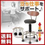 カウンターチェア 合成皮革 キャスター バーチェア キッチンチェアー キャスター付き 回転椅子 回転チェア CB-388(BK/DBR)【あすつく】