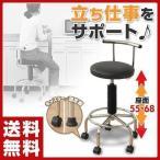 カウンターチェア 合成皮革 キャスター バーチェア キッチンチェアー キャスター付き 回転椅子 回転チェア CB-172BK【あすつく】