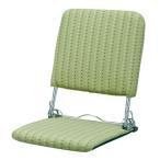 折りたたみ座椅子 YS-424(GR)