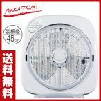 扇風機 45cmウルトラボックス タイマー付 BXF-450【あすつく】