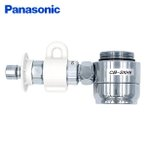 食器洗い乾燥機用分岐水栓 CB-SKH6【あすつく】