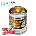 ショッピングdvd-r DVD-R 100枚スピンドル 16倍速 4.7GB 約120分 デジタル放送録画用 DVDR16XCPRM 100SP-Q9605 DVDR 録画【あすつく】