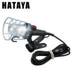 屋外用防雨型LEDケイ ハンドランプ クリップタイプ LEW-5C LEDライト 照明 作業灯 照明用品 クリップランプ 蛍光灯ランプ 照明用品 ワークライト
