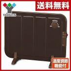 ミニパネルヒーター オフィス 洗面所 ブラウン 電気ヒーター 暖房機 暖房器具 ミニヒーター スリムヒーター 薄型 DP-SB165(T)