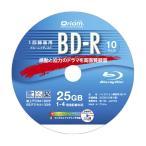ショッピングブルー ブルーレイディスク 20枚(10枚スピンドル・2個セット) 25GB・1回録画用・1-4倍速 フルハイビジョン録画 BD-R10SP*2 BD-R BSデジタル 地上デジタル ブルーレイ