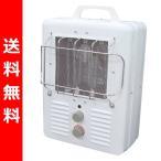 温風式電気ストーブ WEH-1000(W)