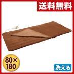 リフォン(Lifon) 寝ころびマット らく寝ぼう足袋付(180×80cm) LWS-R180SB