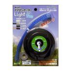 差込み式 ナイロンカッター Light (コード6本付き) SSC-T07 ナイロンコード 替え刃 替刃 草刈り機 芝刈り機 刈払い機 刈払機 除草
