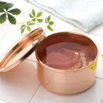純銅製入れ歯ポット るんるん(収納袋付) KS-2804